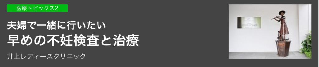 スクリーンショット 2015-03-06 11.41.00