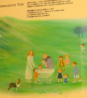 永井泰子さんのイラスト