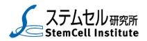 ステムセル研究所バナー