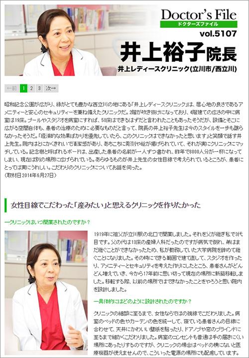 doctors_fil